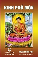 Kinh Phổ Môn: (Diệu Pháp Liên Hoa Kinh - Phổ Môn Phẩm) (Vietnamese Edition) Paperback