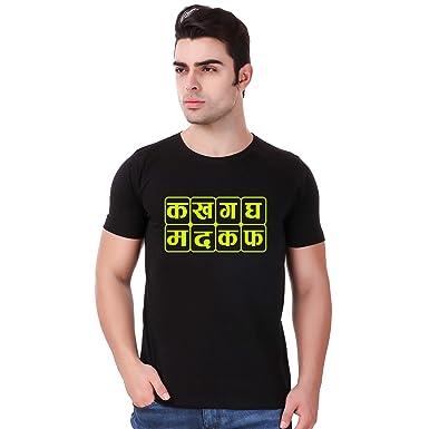 70c446613 Men's Graphic Printed Hindi Funny Quote T-Shirt, Ka KHA Ga Gha Ma Da ...