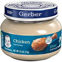 Gerber Purees 2nd Foods, Chicken & Gravy, 2.5 Ounce Jars (Pack of 20)