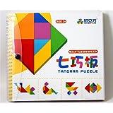 Infantiles de colores pensando juego Tangram Puzzle rompecabezas magnético (big)