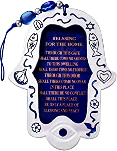 HAMSA Hand Good Luck Wall Decor Home Blessing Oriental Design Evil Eye Protection Amulet (English Blessing)