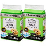 【Amazon.co.jp限定】 【Amazon.co.jp限定】アイリスオーヤマ 超厚型 ペットシーツ レギュラー 88枚入×2袋 レギュラー88枚入り