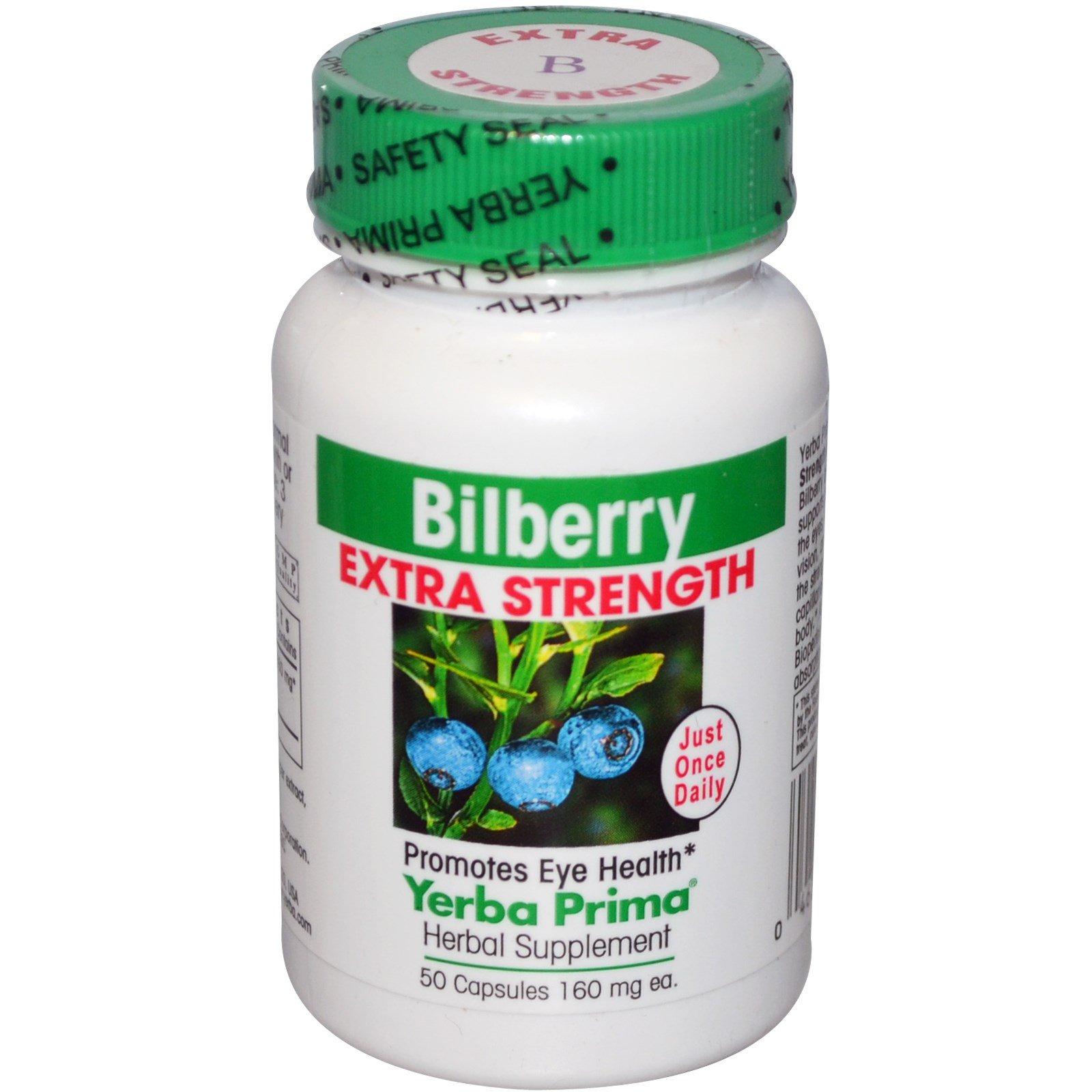 Yerba Prima, Bilberry Extra Strength, 160 mg, 50 Capsules - 3PC