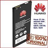 Bateria Original Huawei Ascend Y5, Y560, Y635, Y625, G620, G601 ...