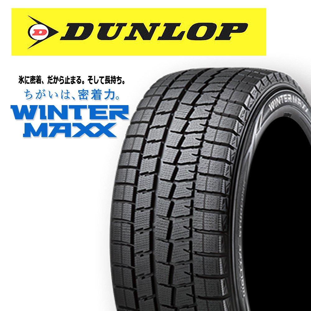 【 4本セット 】 145/80R13 DUNLOP(ダンロップ) WINTER MAXX WM01 スタッドレスタイヤ * 氷に密着!だから止まる。しかも長持ち! B01ISK9IWO