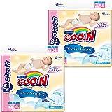 【ケース販売】グーン(GOO.N) テープ はじめての肌着 マシュマロ仕立て 新生児 (お誕生~5kg) 168枚(84枚入×2パック)