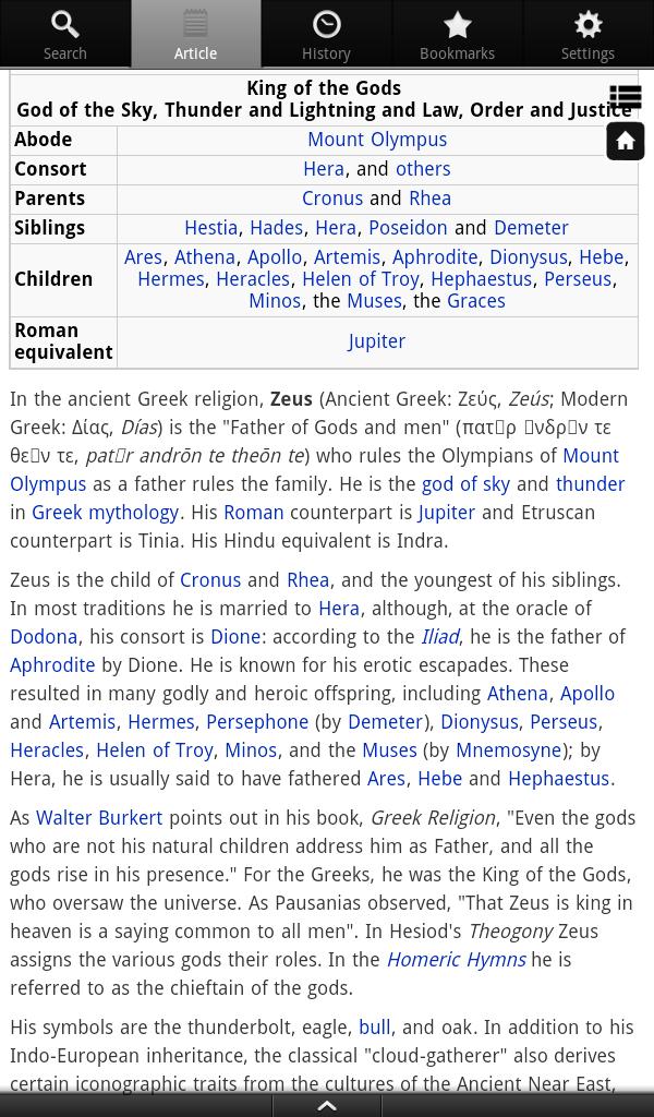 Amazon Greek Mythology Encyclopedia Appstore For Android