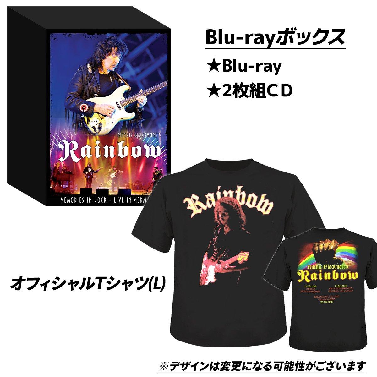 【第31回日本ゴールドディスク大賞|ベストミュージックビデオ 洋楽受賞】リッチーブラックモアズレインボー 『メモリーズインロック ライヴアットモンスターズオブロック2016』【完全生産限定Blu-ray+2枚組CD+Tシャツ[Lサイズのみ](日本盤限定ボーナストラック/日本語字幕付き/日本語解説書封入)】 B01LZ9AR9Y