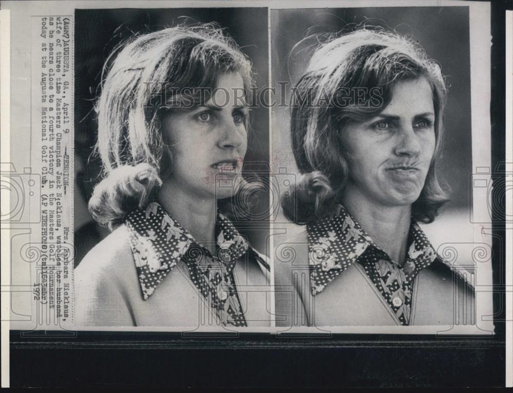 Amazon 1972 Press Photo Photographs