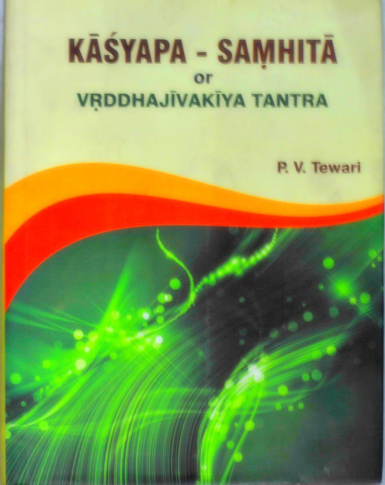 KASYAPA SAMHITA EBOOK