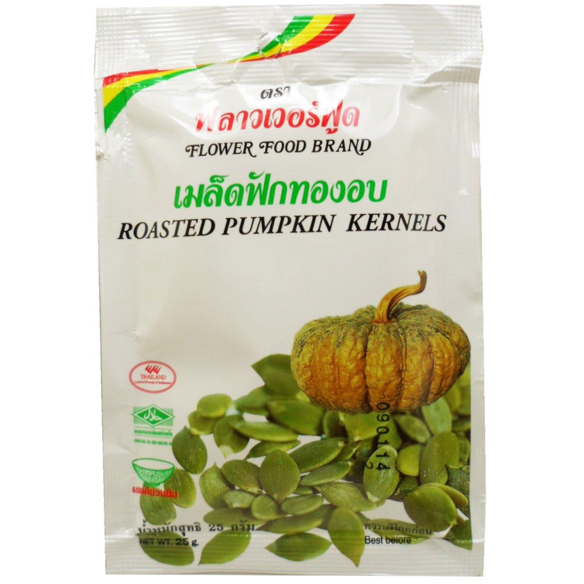 Roasted Pumpkin Kernels Snack Net Wt 25 G (0.88 Oz) X 3 Bags Organic Herbal Food