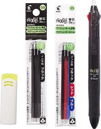 Extra Fine Point Green Ink Single Pen 0.5mm Pilot FriXion Clicker RT Gel Pen