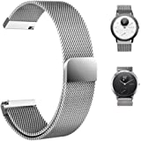 Aemus Compatible Withings/Nokia Steel HR Sport 40mm Watch Band, Stainless Steel Mesh Milanese Loop Magnetic Replacement Bands for Steel HR Hybrid/Steel HR Sport(40 mm) (Silver)