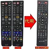 winflike 代替リモコン SE-R0457 SE-R0435(代替品) 東芝(TOSHIBA) ブルーレイディスクレコーダー用リモコン