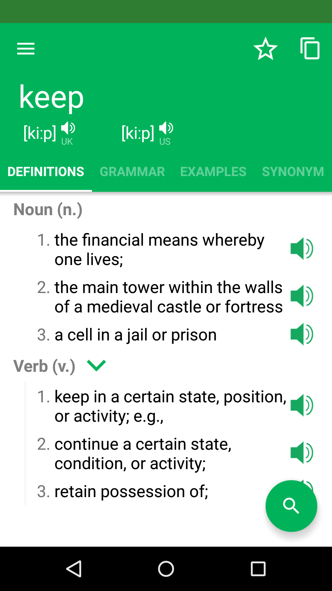 best dictionary and thesaurus app for android