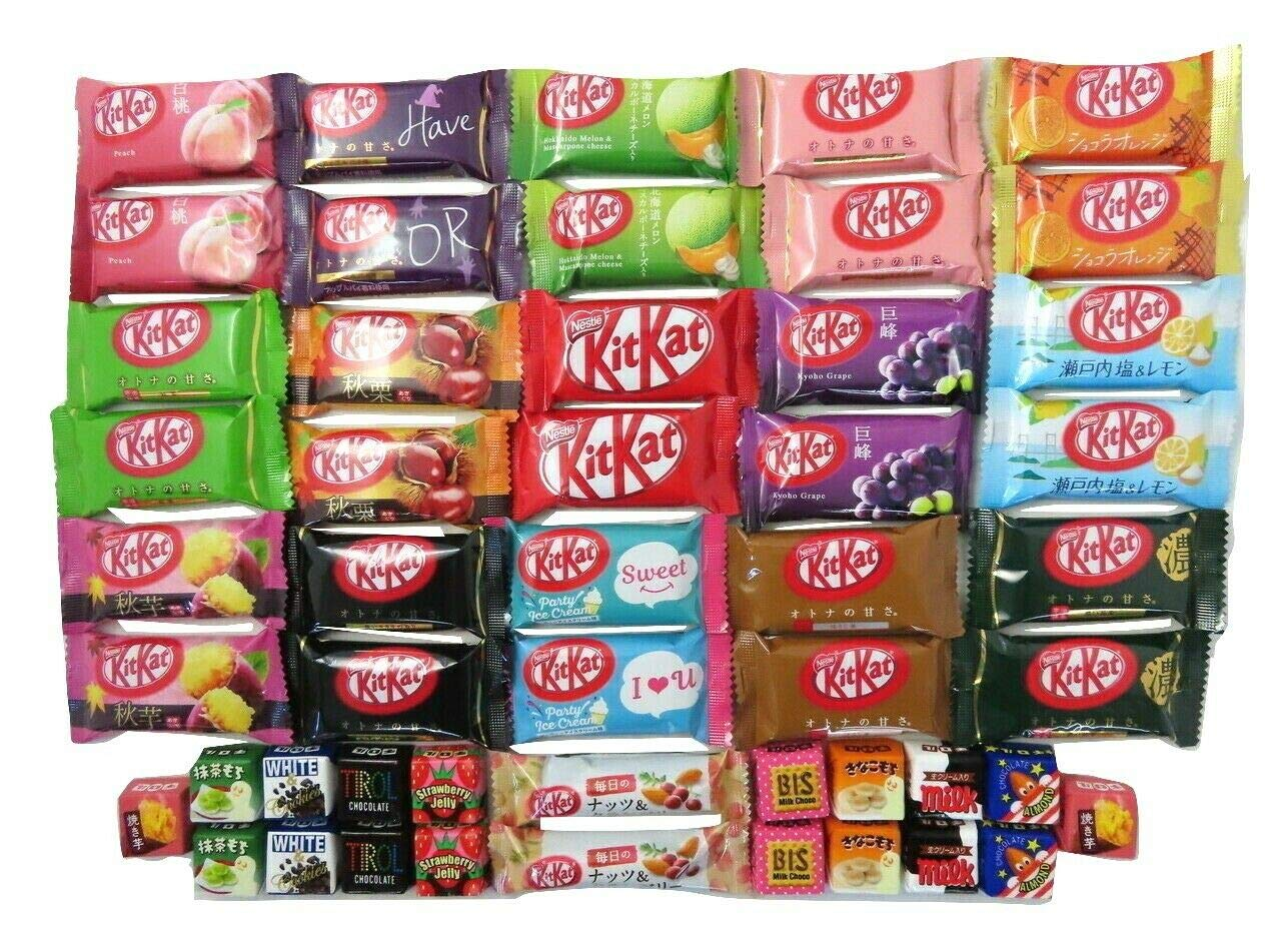 50 Japanese Kit Kat Variety Box Multiple Flavors Assortment Pack Japanese Candy Chocolate