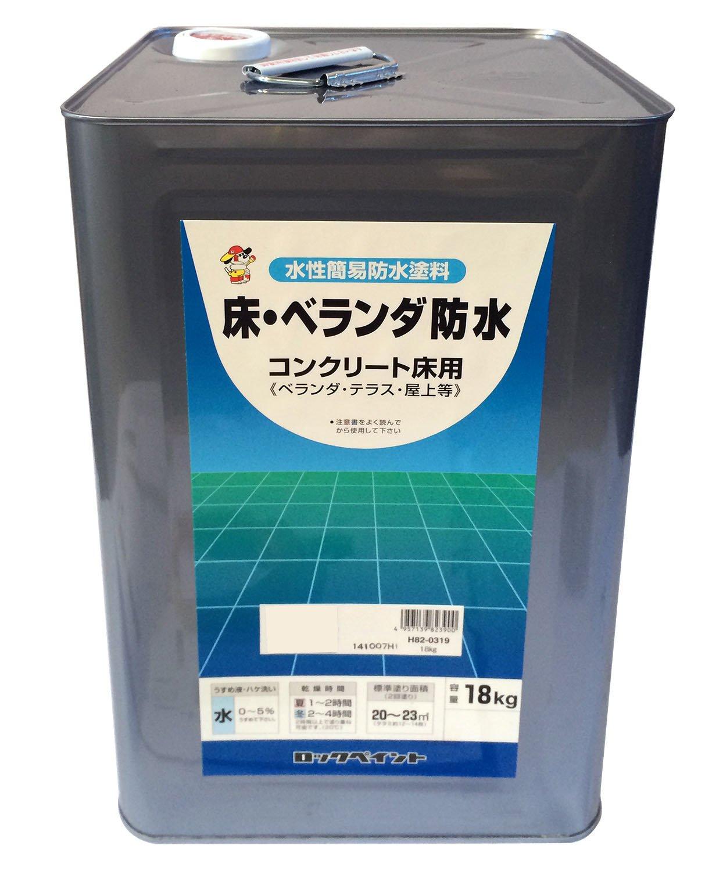 染めQ 原色  / 染めQテクノロジイ そめQ 塗料 1L, ブラック B01LXGLSEV