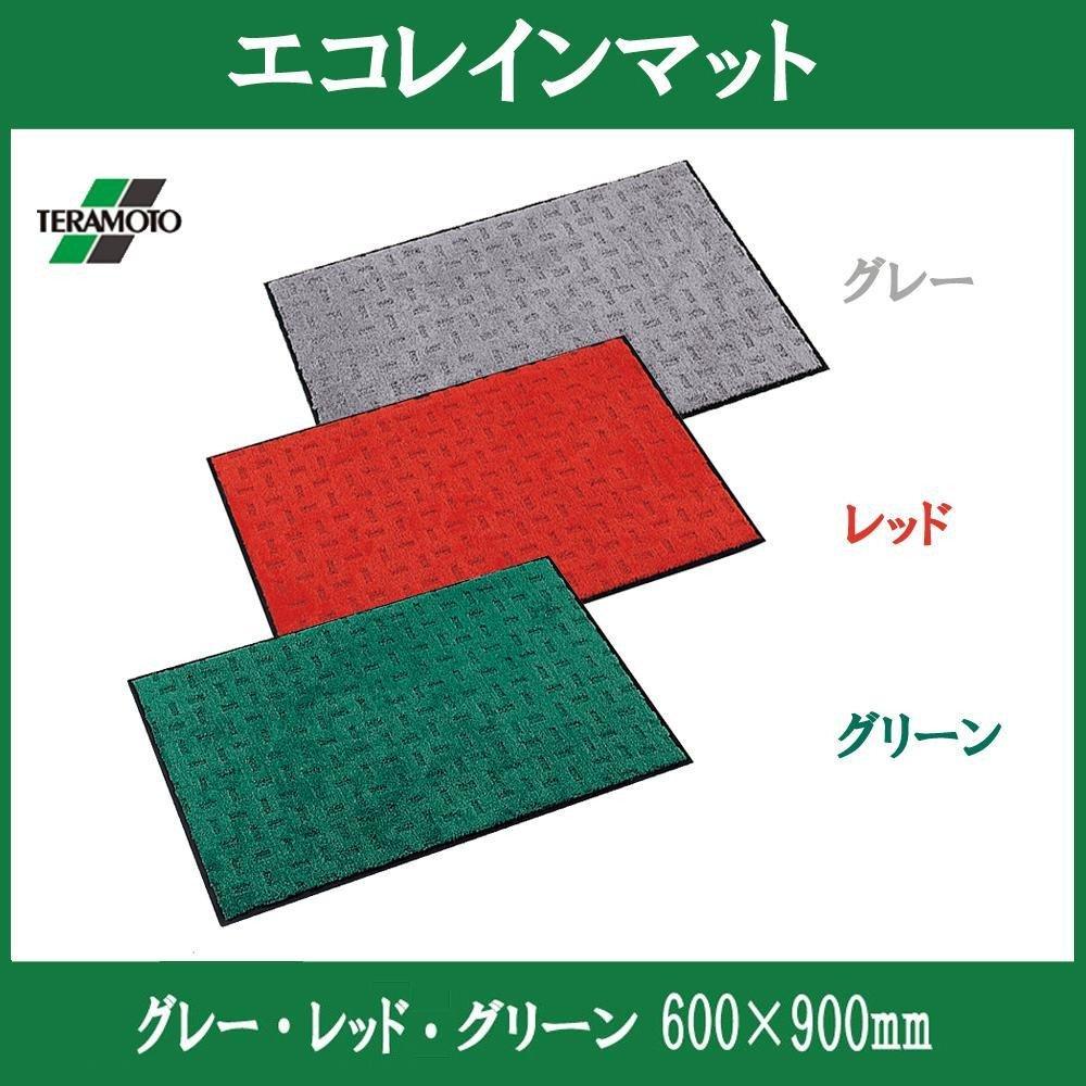 日用品 敷物 カーテン 関連商品 エコレインマット 600×900mm レッドMR-026-140-2 B076B7B991