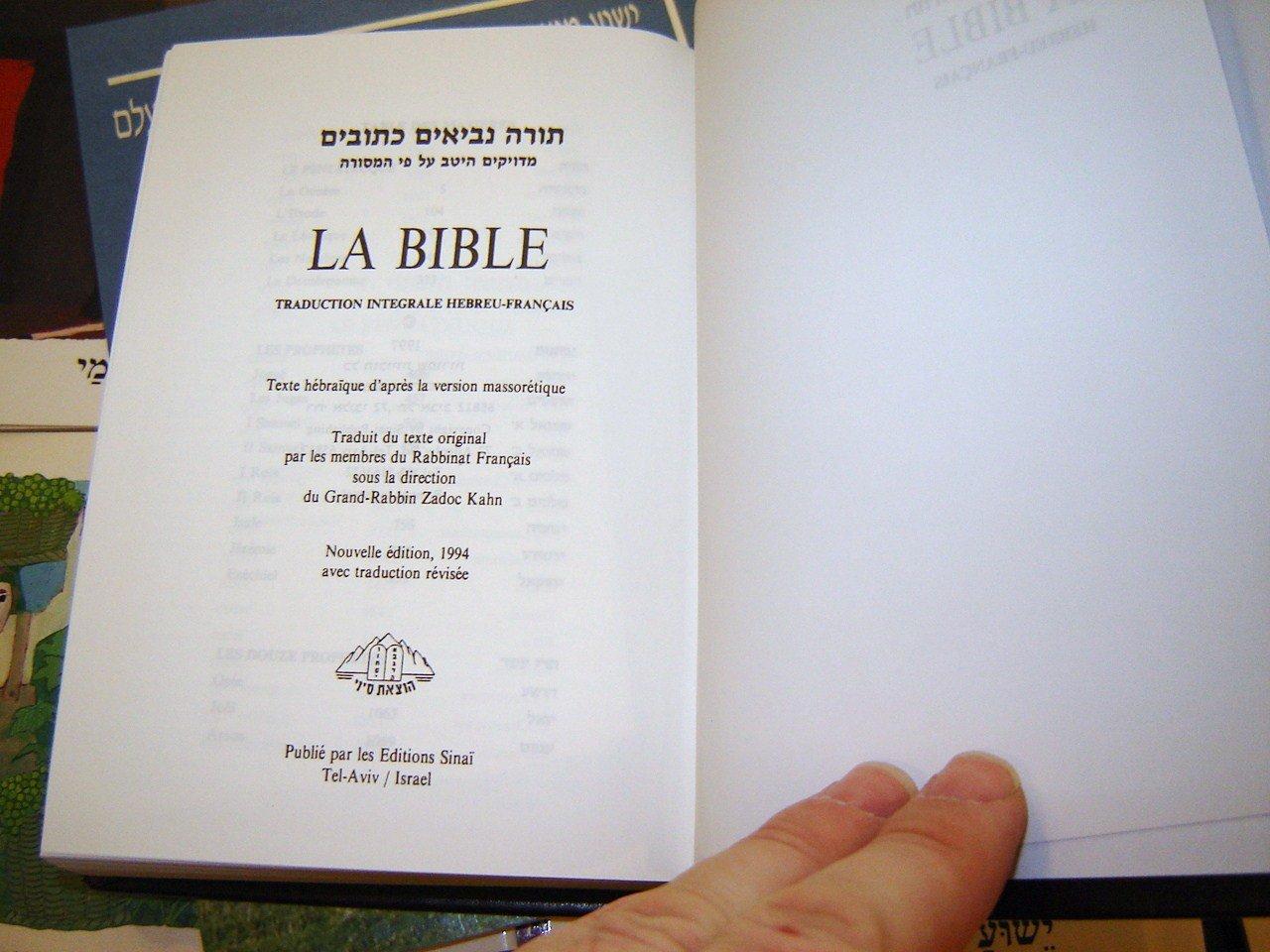 La bible traduction integrale hebreu francais hebrew french