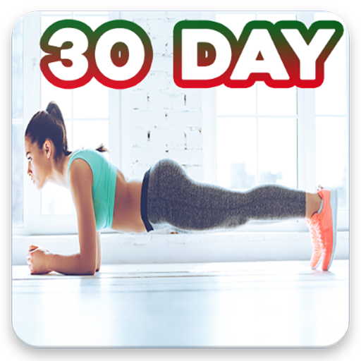 fitness 30 Day