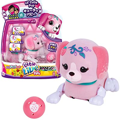Little Live Pets S1 Cutie Pup Single Pack - Pawberry: Toys & Games