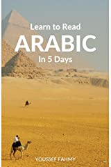 Learn to Read Arabic in 5 Days Paperback