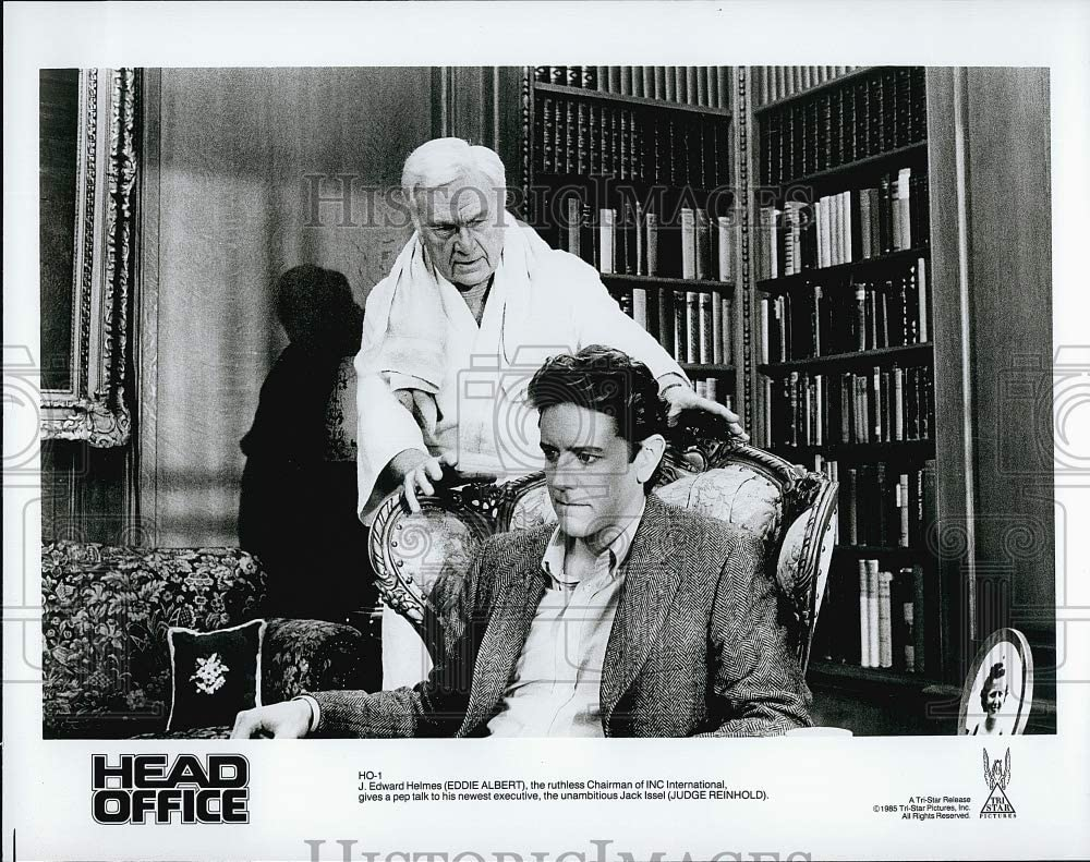 Historic Images 1985 Press Photo Head Office Starring Eddie Albert, Judge Reinhold