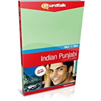 Talk the Talk - Indian Punjabi: An Interactive Video CD-ROM. Beginners+ Level