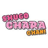 Shugo Chara Chan! (Issues) (4 Book Series)