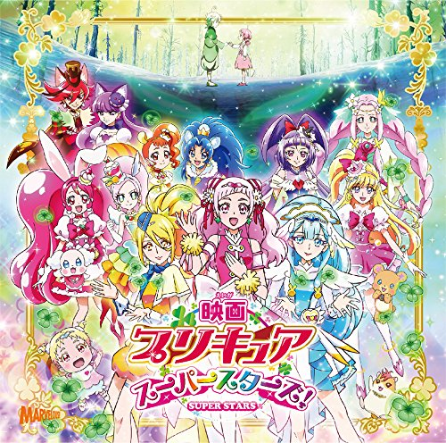 Eiga Precure Super Stars Shudaika Single