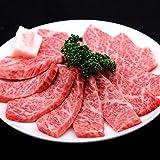 神戸牛 焼肉 特選 カルビ 400g(約2-3人前)お急ぎ便 無料