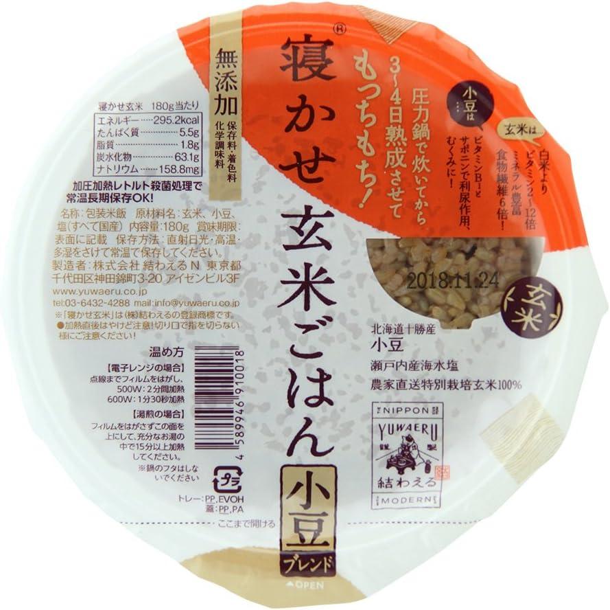 結わえる寝かせ玄米レトルトパック小豆ブレンド(180g×24個セット)