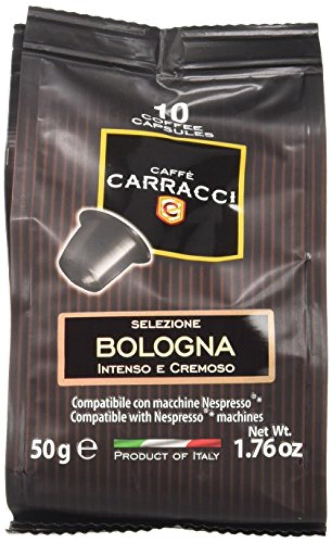 Amazon.com : Caffè Carracci : 10 Capsules Espresso