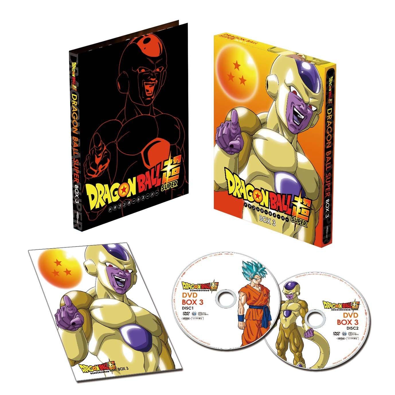 ドラゴンボール超 DVD BOX3 B019NYWZUQ