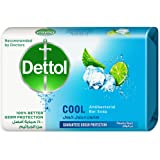 Dettol Cool Anti-Bacterial Bar Soap 120g - Mint & Bergamont