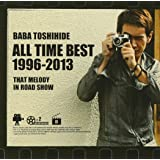 BABA TOSHIHIDE ALL TIME BEST 1996-2013 ~ロードショーのあのメロディ(通常盤)