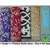 Online Quality Store Plastic Floor Mat Plastic Mat (Chatai) Multi Color and Design