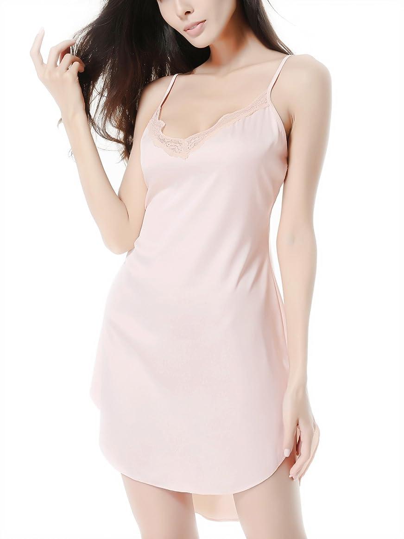 Lyps Sleepwear Womens Chemise Sexy Nightie Full Slip Nightgown Lace Babydoll Dress