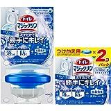 厕所 马桶清洁剂 洗手间就可随意涂抹 香皂 本体80g+付替2個 1