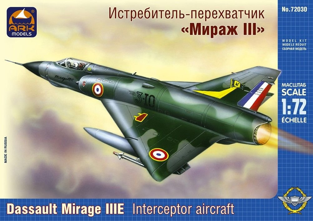 Ark Models 1:72 - Modellino Aereo Dassault Mirage Iiie Interceptor Fighter - Ark72030 AK72030