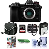 Panasonic Lumix G9 Mirrorless Camera Body, Black - Bundle with 32GB SDHC U3 Card, Spare Battery, Camera Case, Cleaning…