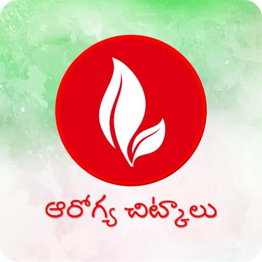 Telugu Health Remedies