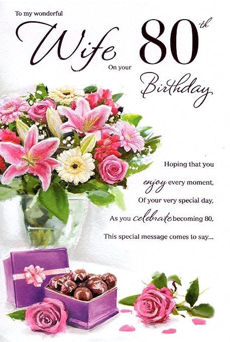 Wife 80th Birthday Birthday Card Amazon Kitchen Home