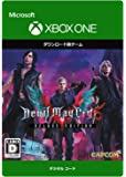 Devil May Cry 5 デラックスエディション|XboxOne|オンラインコード版
