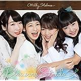 Pleasure Stride Blu-ray付き限定盤