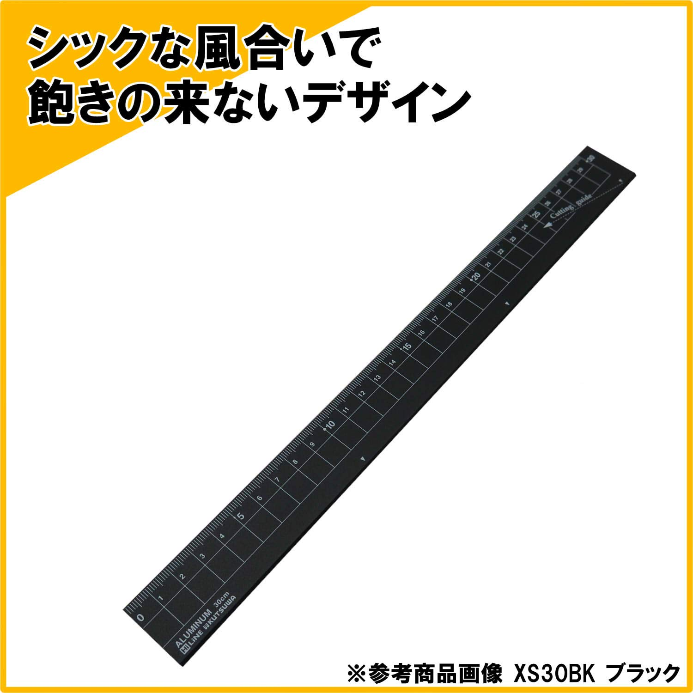 Kutsuwa HiLiNE aluminum ruler 30cm black XS30BK