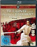 Ti Lung - Das blutige Schwert der Rache [Blu-ray] [Special Edition]