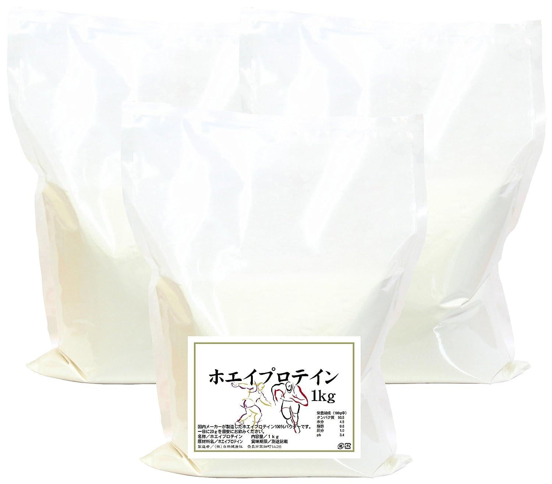 自然健康社 ホエイプロテイン 1kg×3袋 密封袋入り B00GXUY1DS