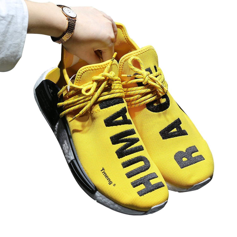 Adidas Mens Pharrell Williams X Human Race NMD Yellow NMD