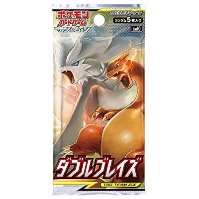 Pokemon (1pack) Card Game Sun & Moon Double Blaze Japanese.ver (5 Cards Included): Toys & Games